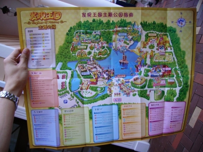 Kingdom of Discovery Map