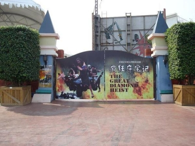 The entrance to the stunt show